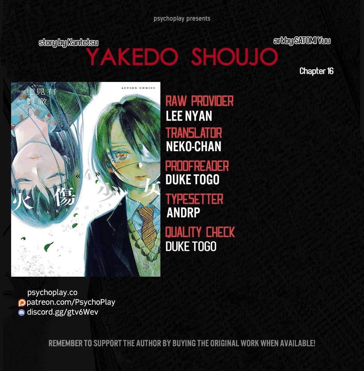 Manga Yakedo Shoujo - Chapter 16 Page 1