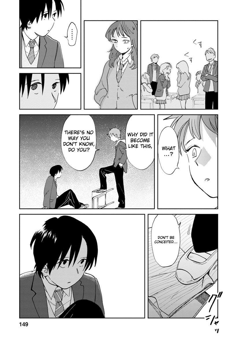 Manga Yakedo Shoujo - Chapter 16 Page 29