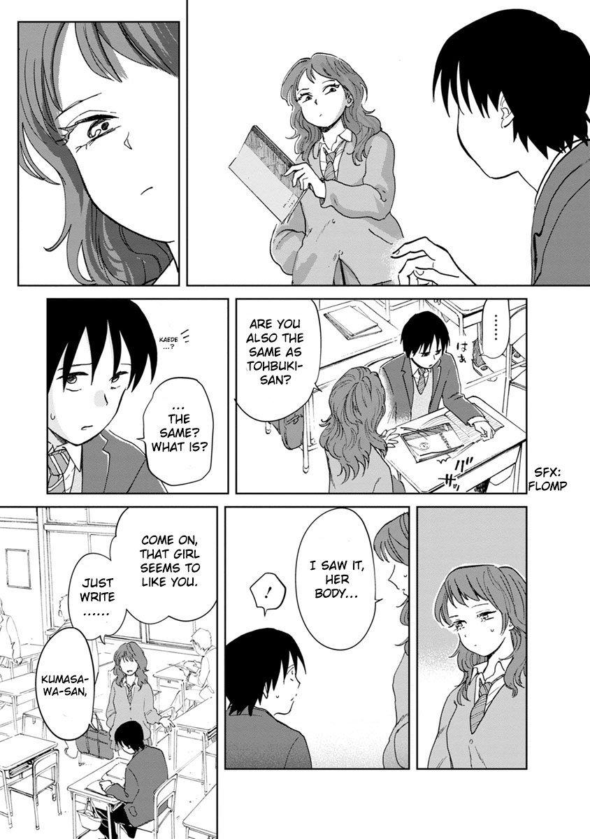Manga Yakedo Shoujo - Chapter 16 Page 25