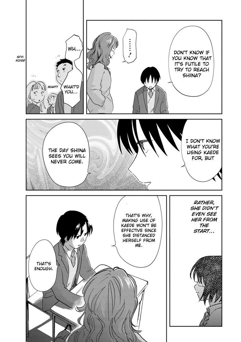 Manga Yakedo Shoujo - Chapter 16 Page 26