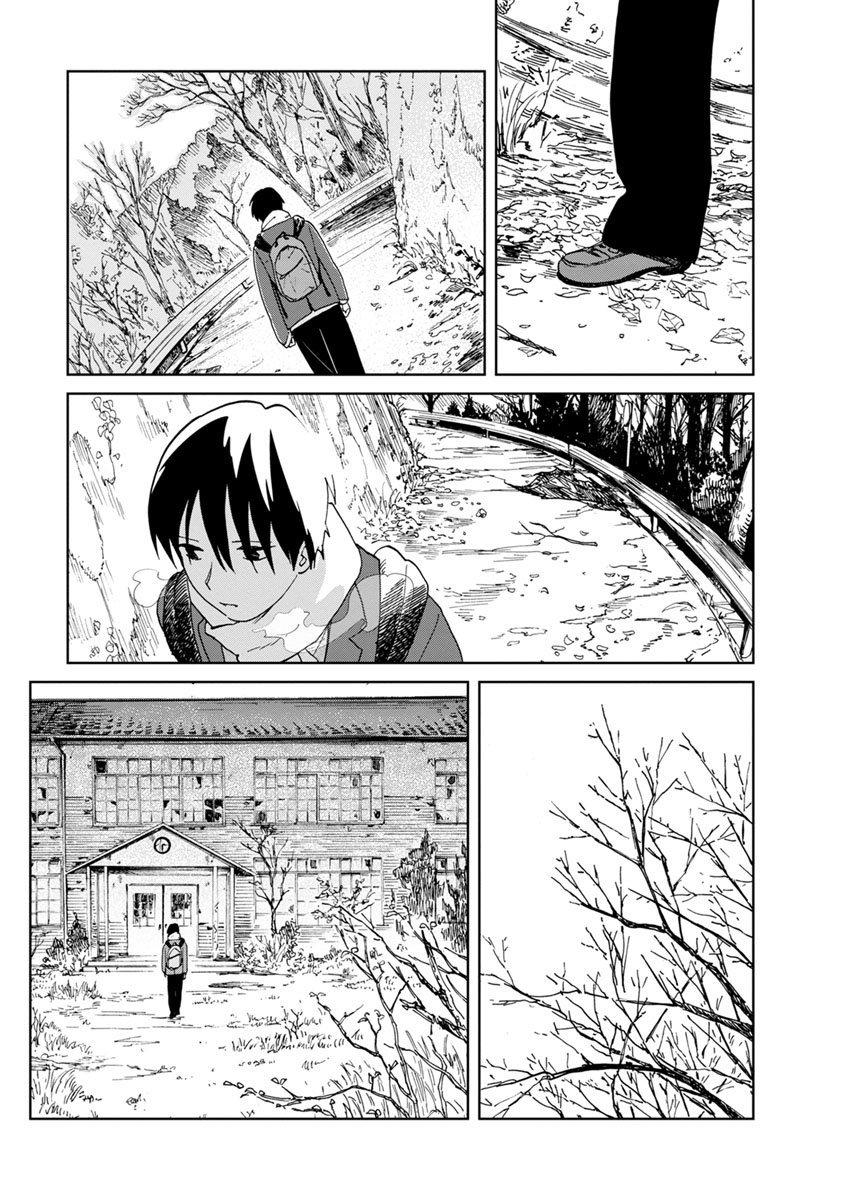 Manga Yakedo Shoujo - Chapter 16 Page 31