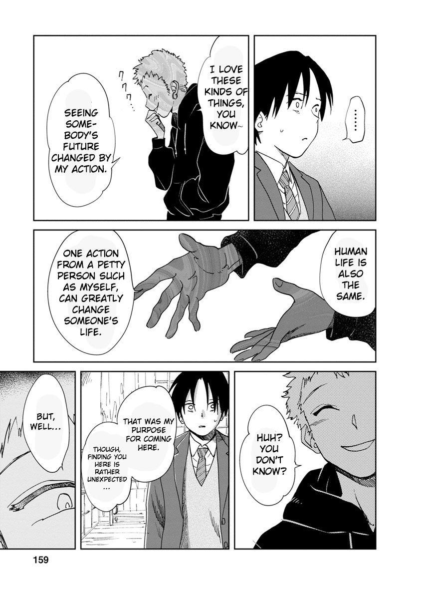 Manga Yakedo Shoujo - Chapter 16 Page 38