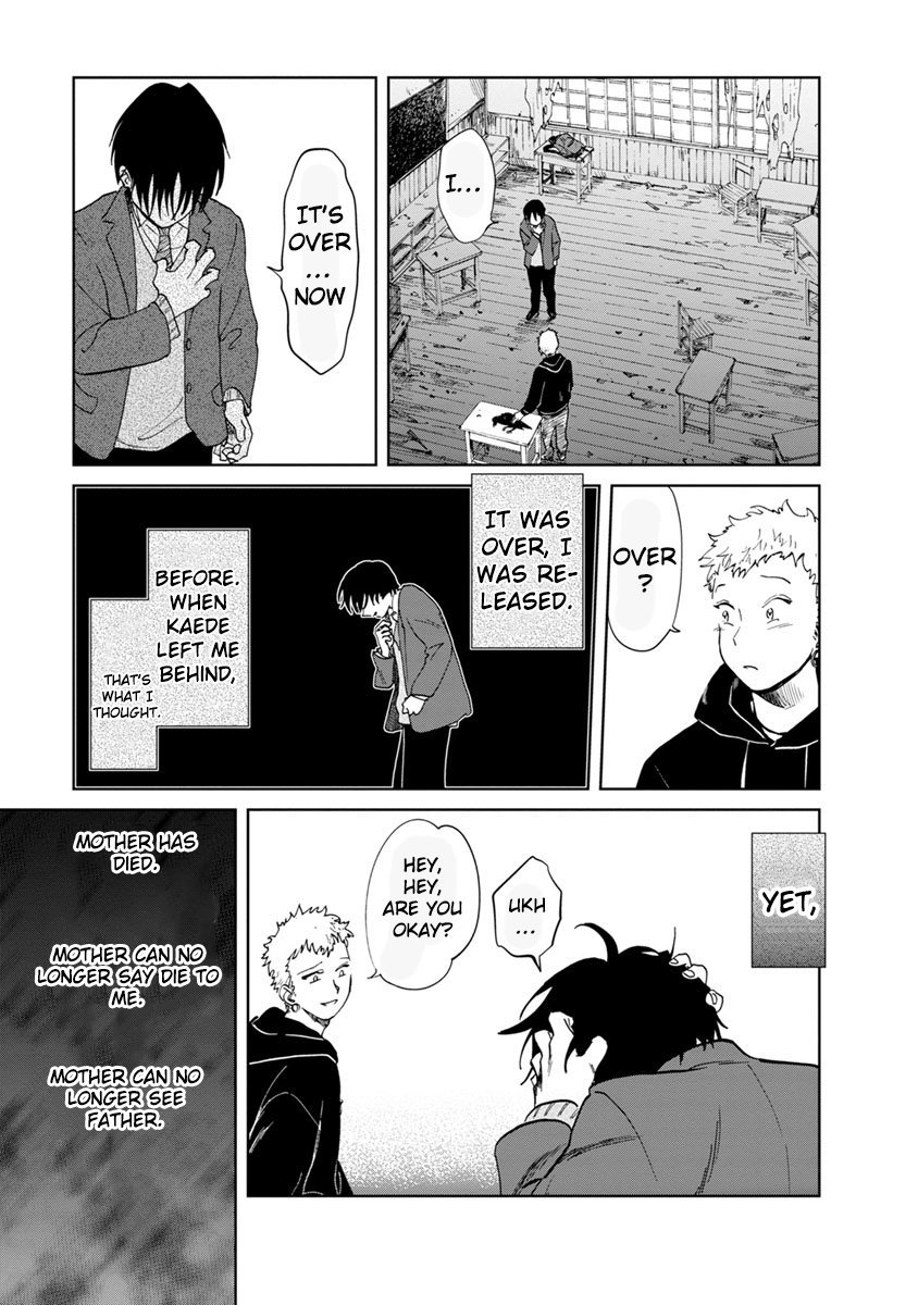 Manga Yakedo Shoujo - Chapter 16 Page 42