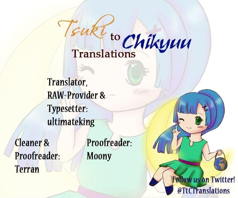 Manga Sekai Oni - Chapter 99 Page 19