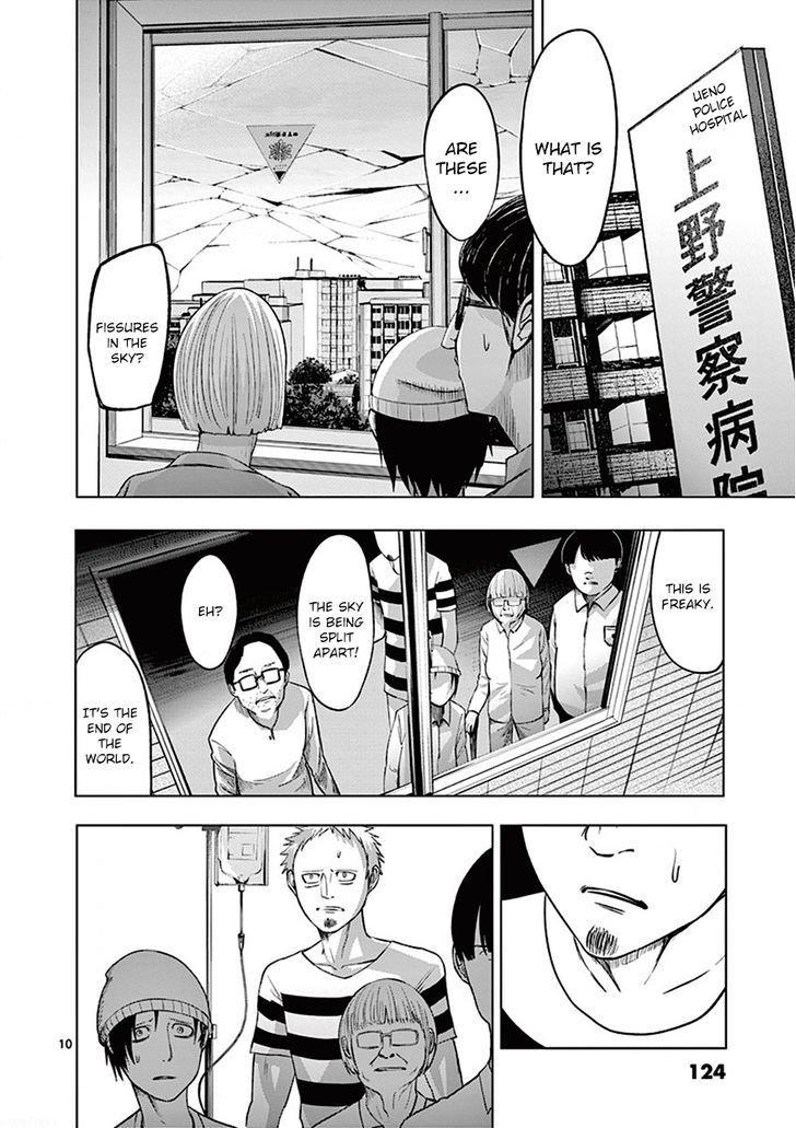 Manga Sekai Oni - Chapter 99 Page 10