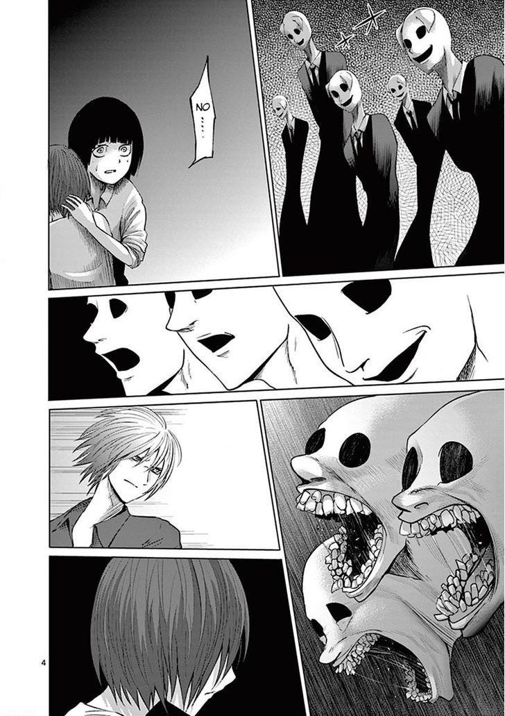 Manga Sekai Oni - Chapter 96 Page 4