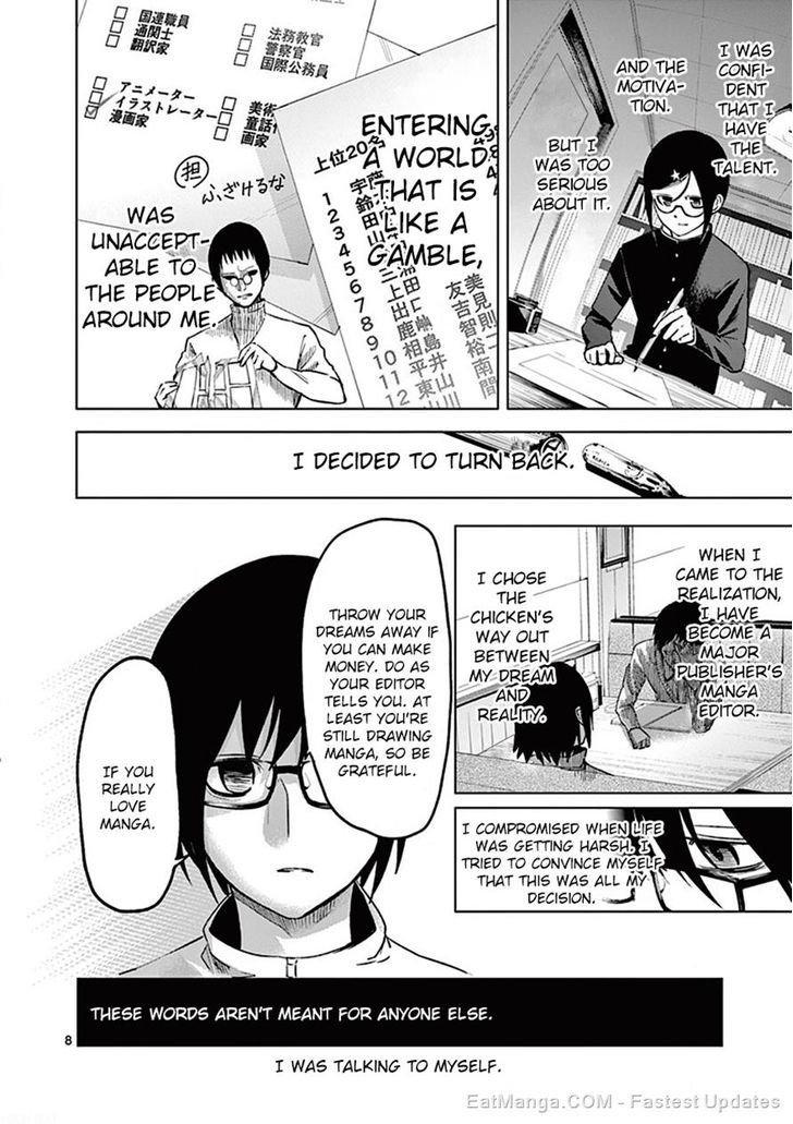 Manga Sekai Oni - Chapter 95 Page 8