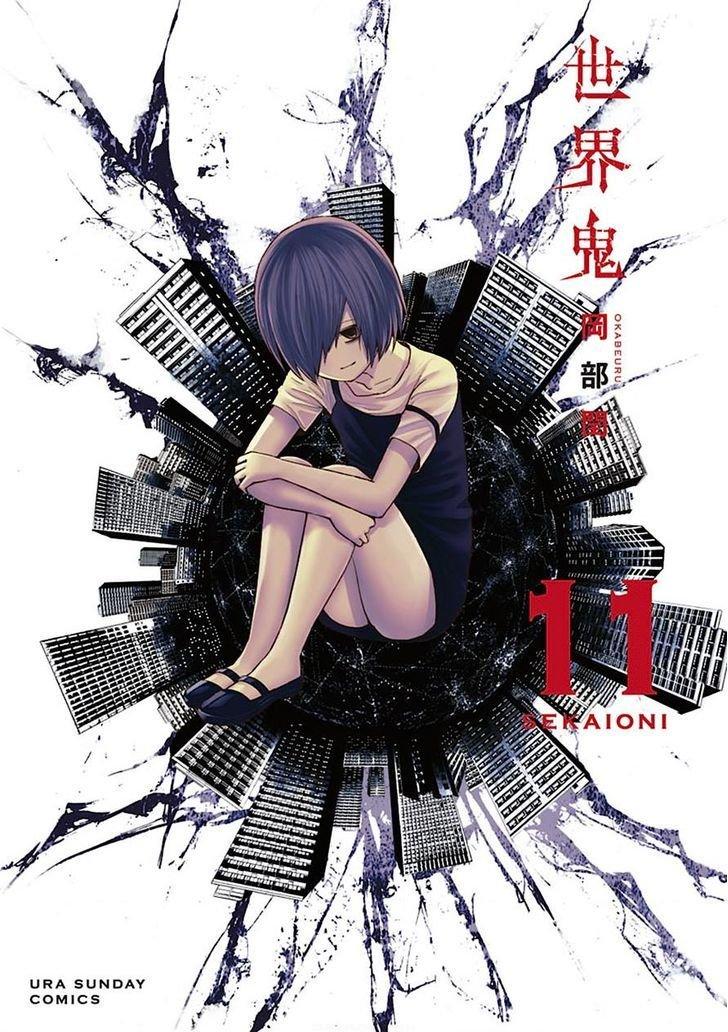 Manga Sekai Oni - Chapter 93 Page 1