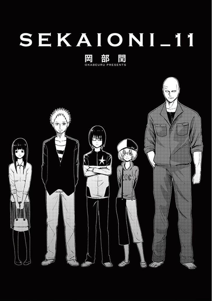 Manga Sekai Oni - Chapter 93 Page 3