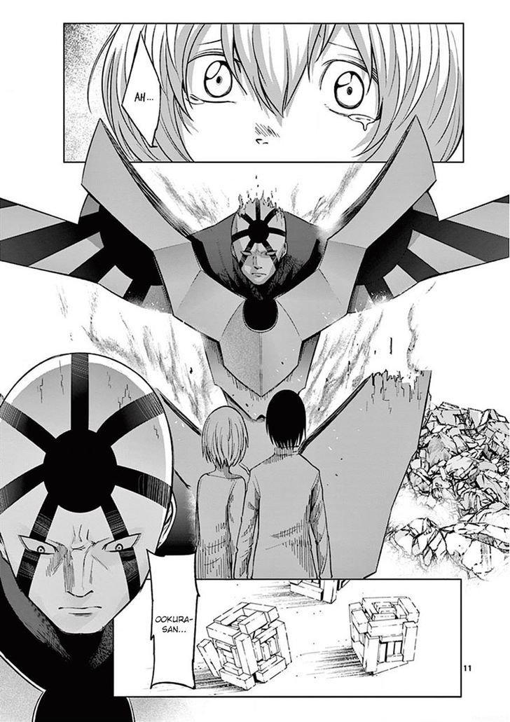 Manga Sekai Oni - Chapter 93 Page 15