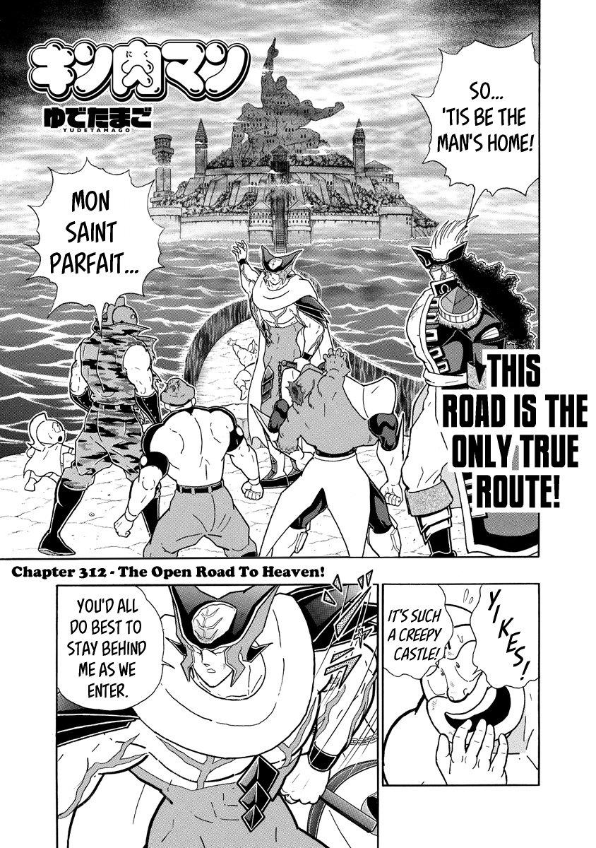 Manga Kinnikuman - Chapter 703 Page 1