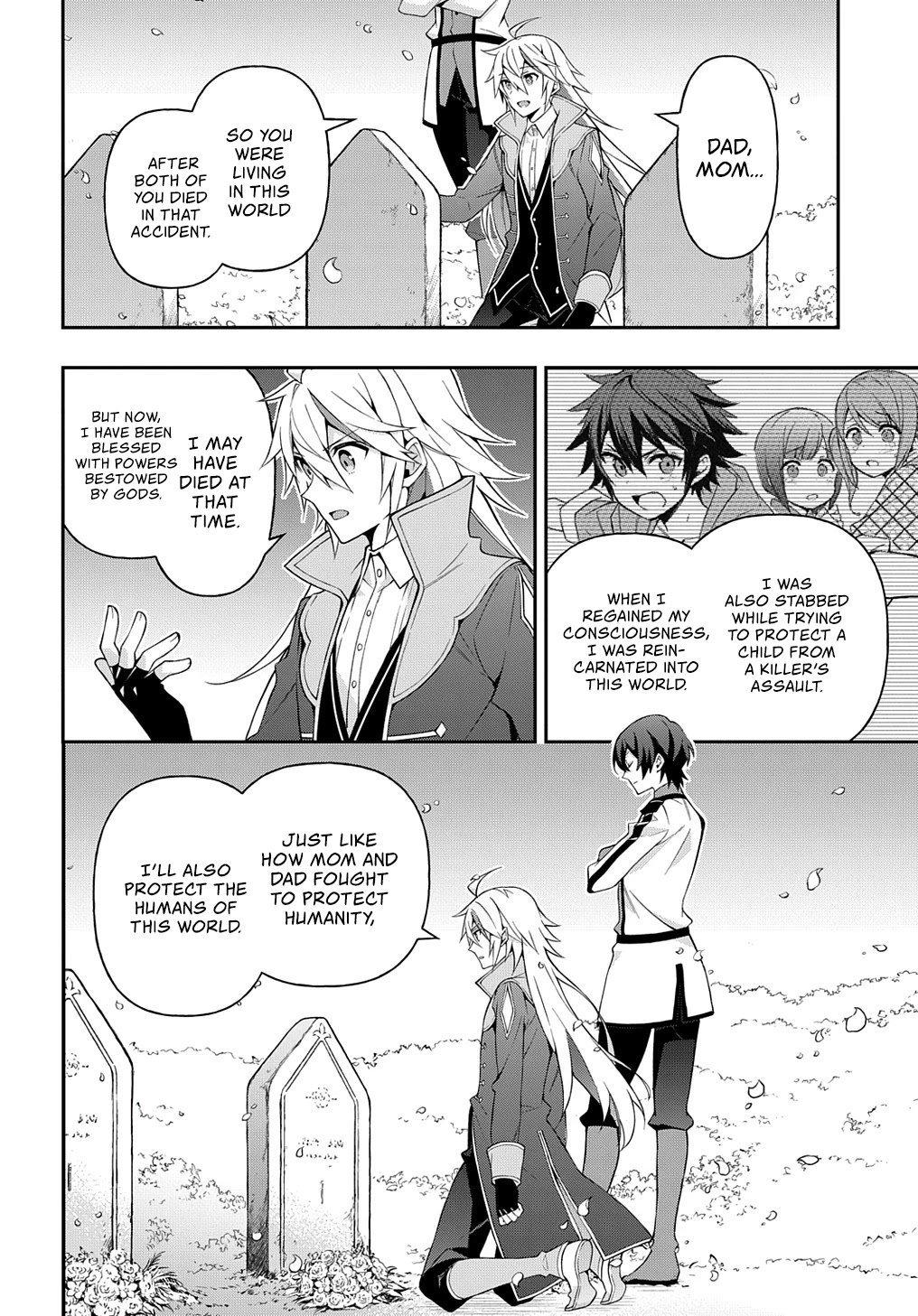 Manga Tensei Kizoku no Isekai Boukenroku ~Jichou wo Shiranai Kamigami no Shito~ - Chapter 26 Page 23