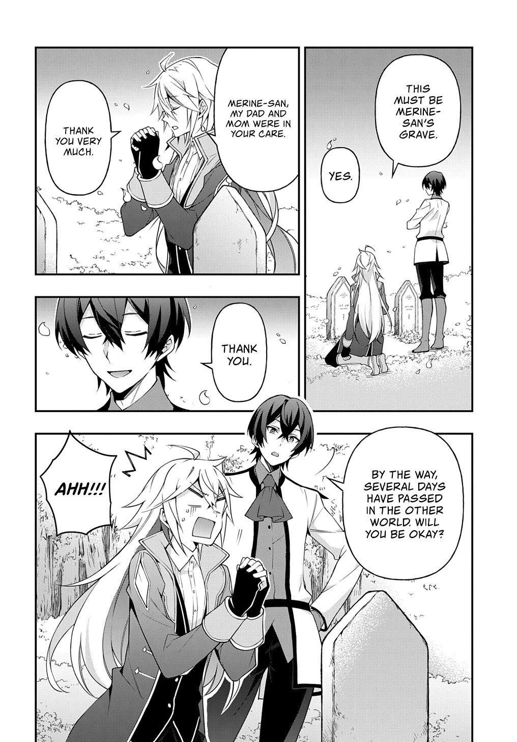 Manga Tensei Kizoku no Isekai Boukenroku ~Jichou wo Shiranai Kamigami no Shito~ - Chapter 26 Page 25