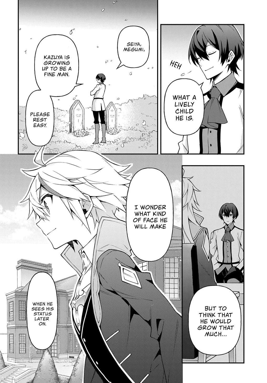 Manga Tensei Kizoku no Isekai Boukenroku ~Jichou wo Shiranai Kamigami no Shito~ - Chapter 26 Page 29