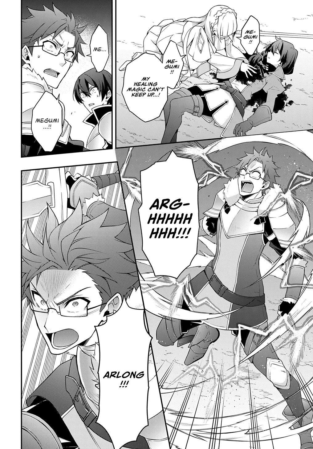 Manga Tensei Kizoku no Isekai Boukenroku ~Jichou wo Shiranai Kamigami no Shito~ - Chapter 26 Page 17