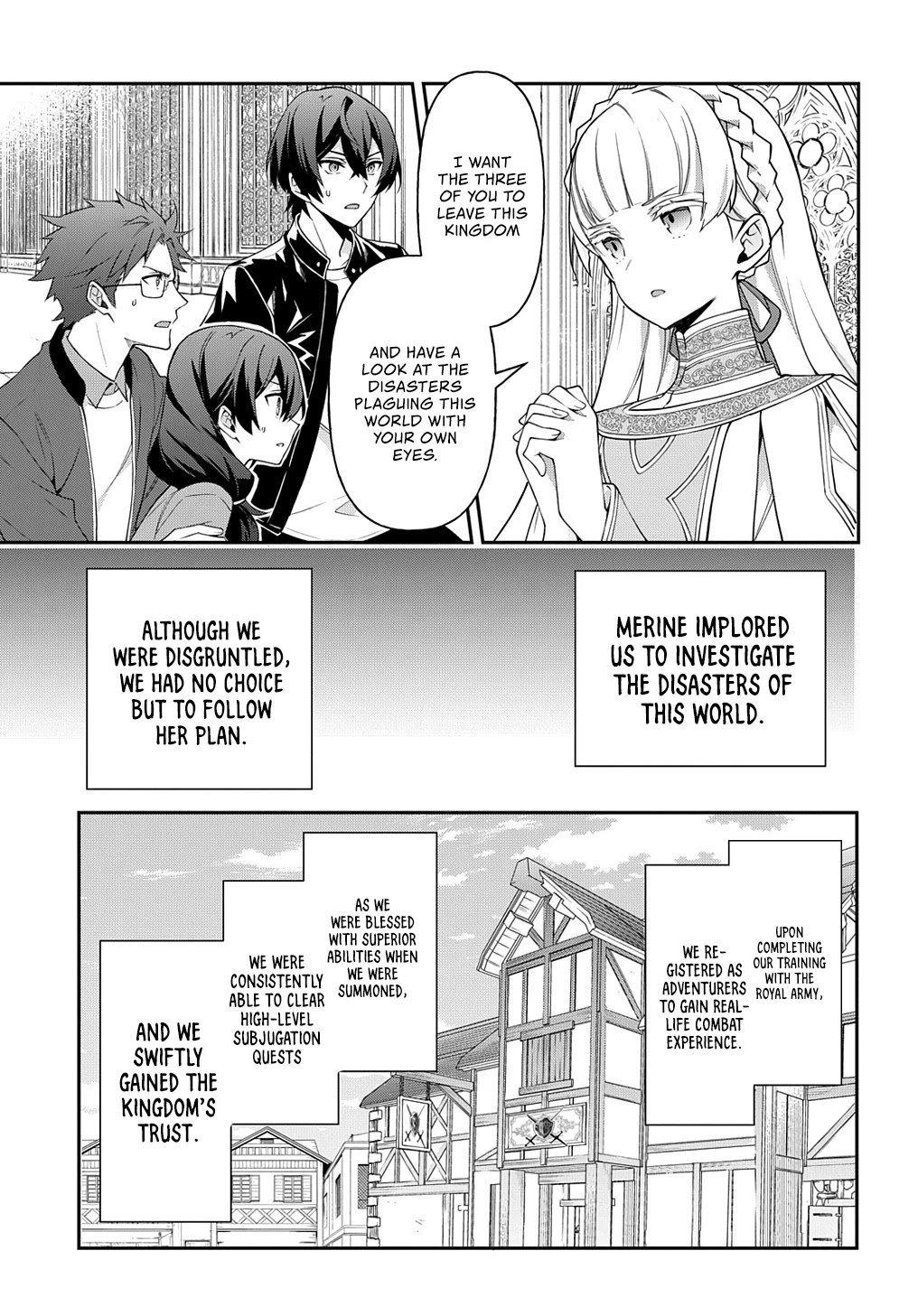 Manga Tensei Kizoku no Isekai Boukenroku ~Jichou wo Shiranai Kamigami no Shito~ - Chapter 26 Page 6