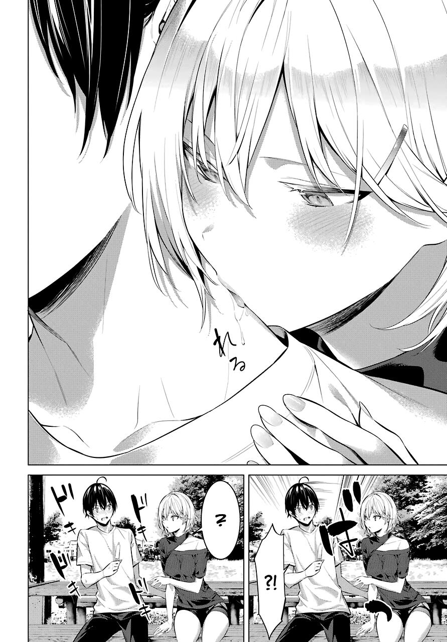 Manga Haite Kudasai, Takamine San - Chapter 18 Page 27