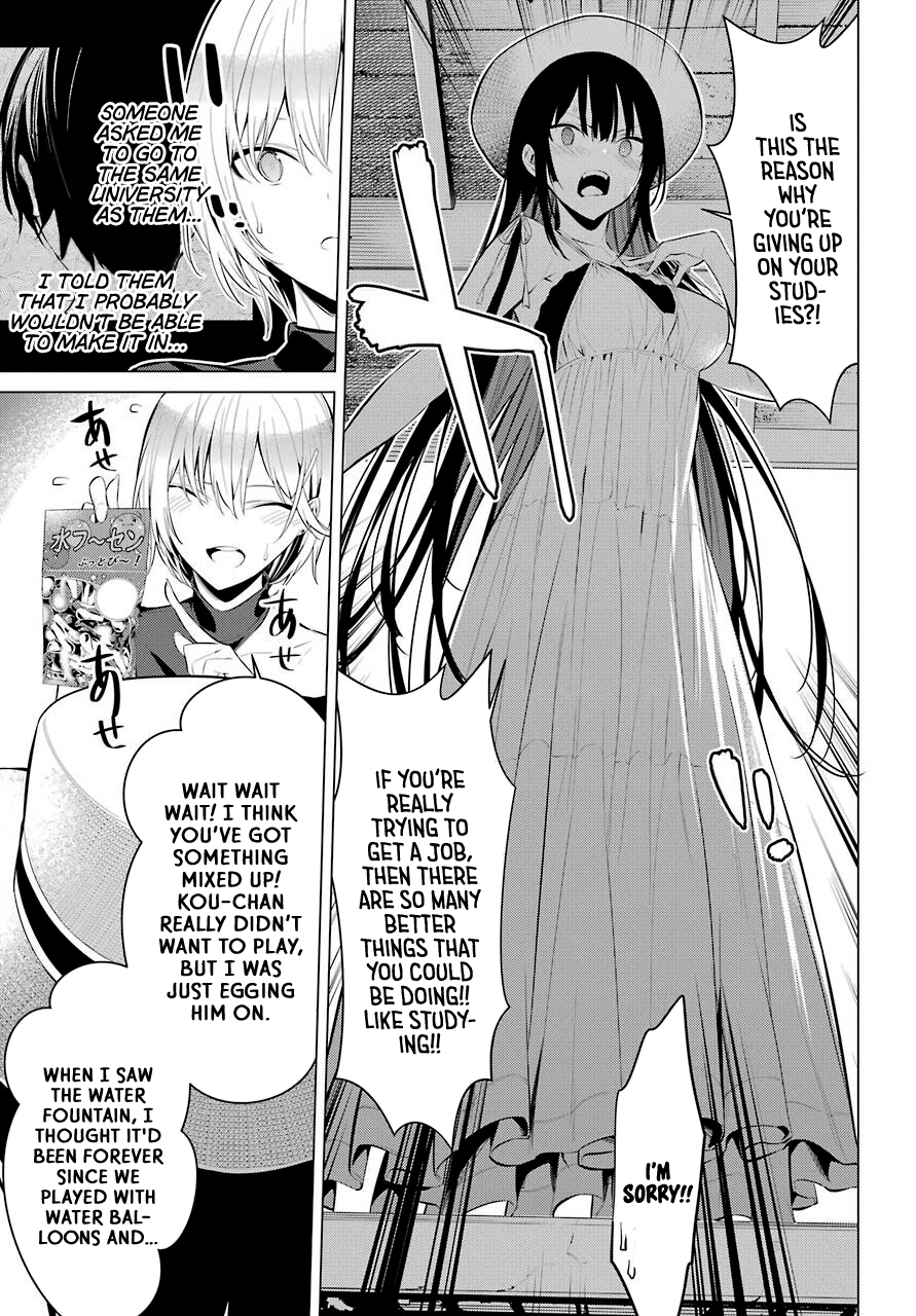 Manga Haite Kudasai, Takamine San - Chapter 19 Page 14