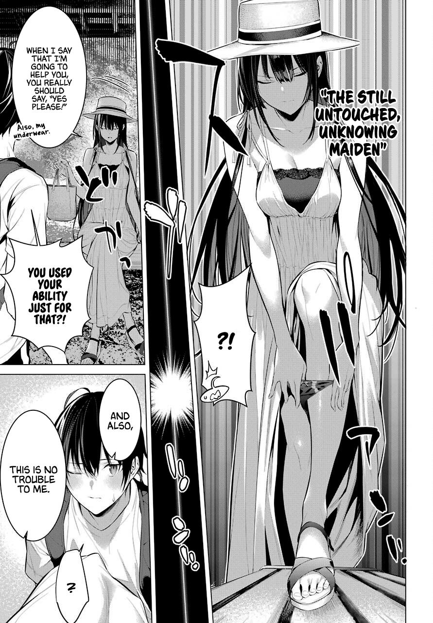 Manga Haite Kudasai, Takamine San - Chapter 19 Page 28