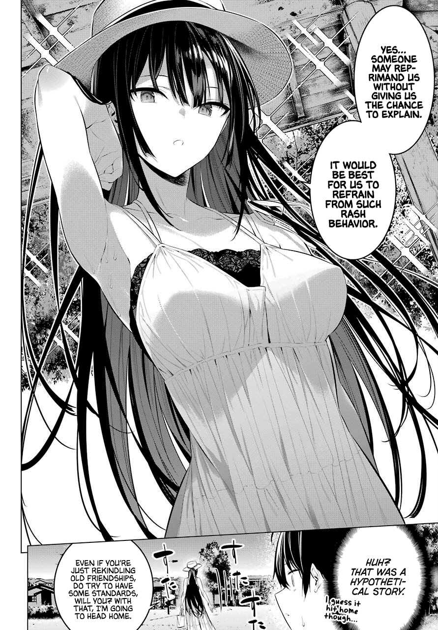 Manga Haite Kudasai, Takamine San - Chapter 19 Page 17
