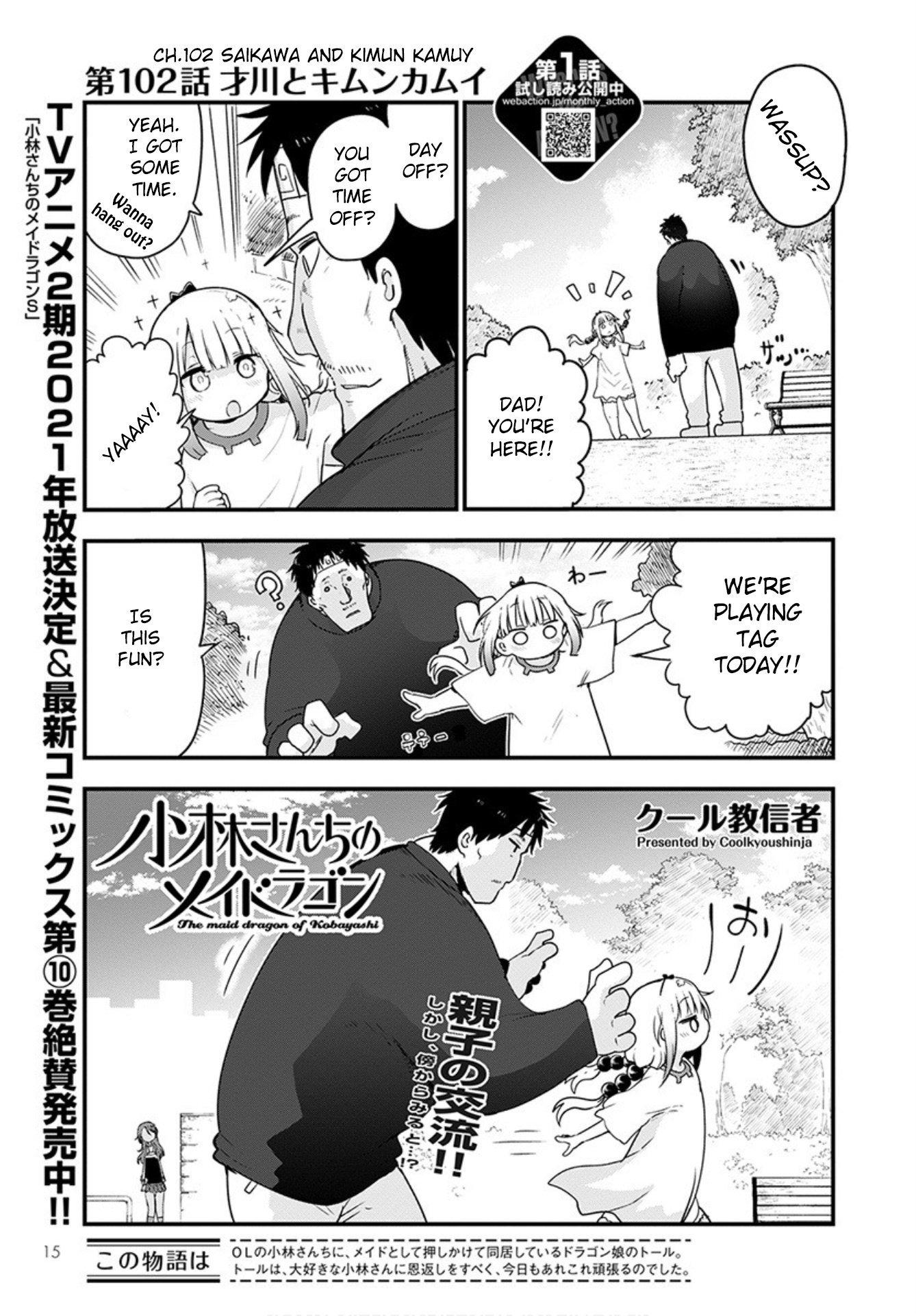 Manga Miss Kobayashi's Dragon Maid - Chapter 102 Page 1
