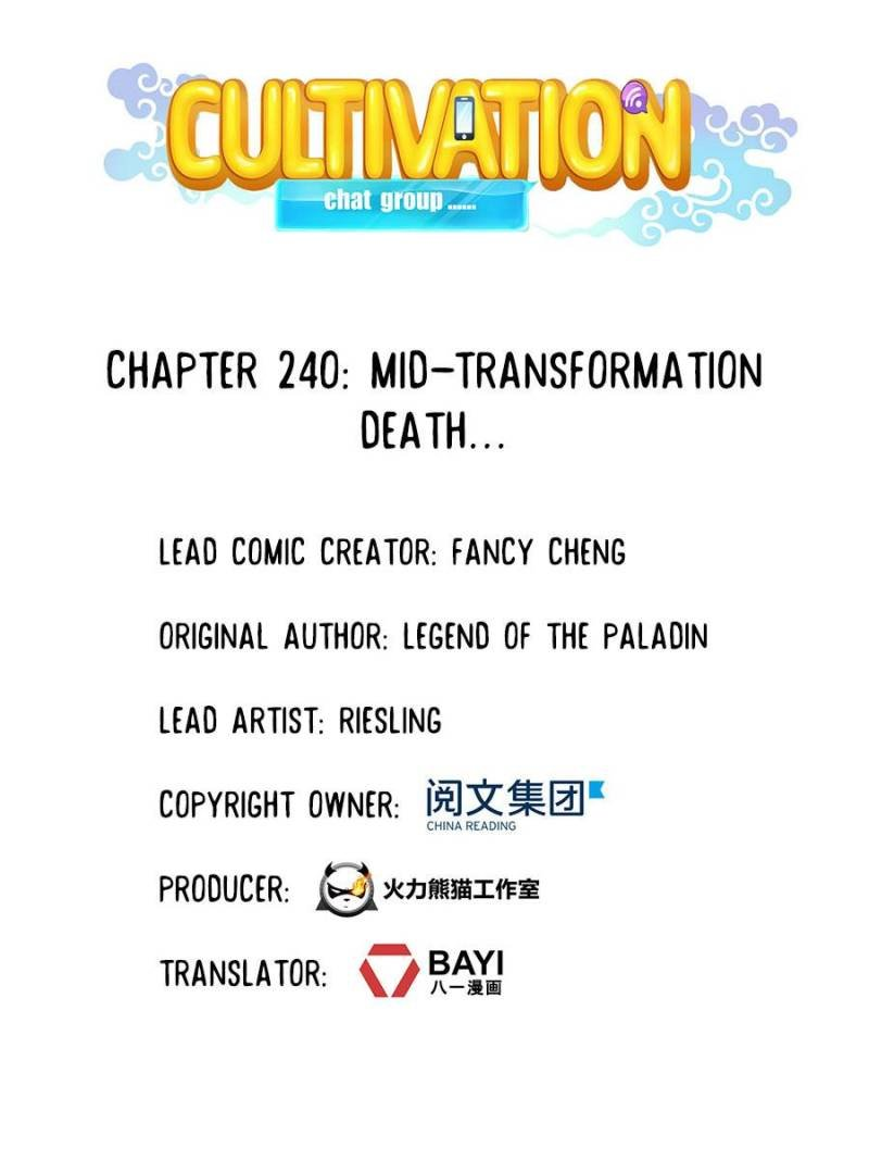 Manga Cultivation Chat Group - Chapter 244 Page 31