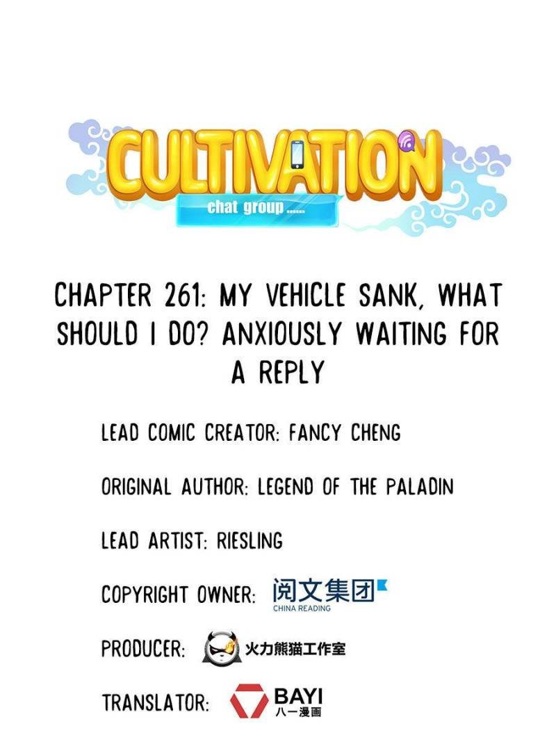 Manga Cultivation Chat Group - Chapter 261 Page 10