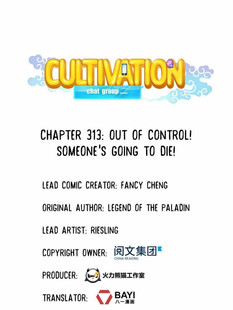 Manga Cultivation Chat Group - Chapter 313 Page 1