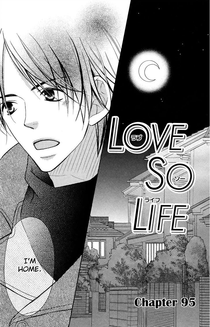 Manga Love So Life - Chapter 95 Page 1