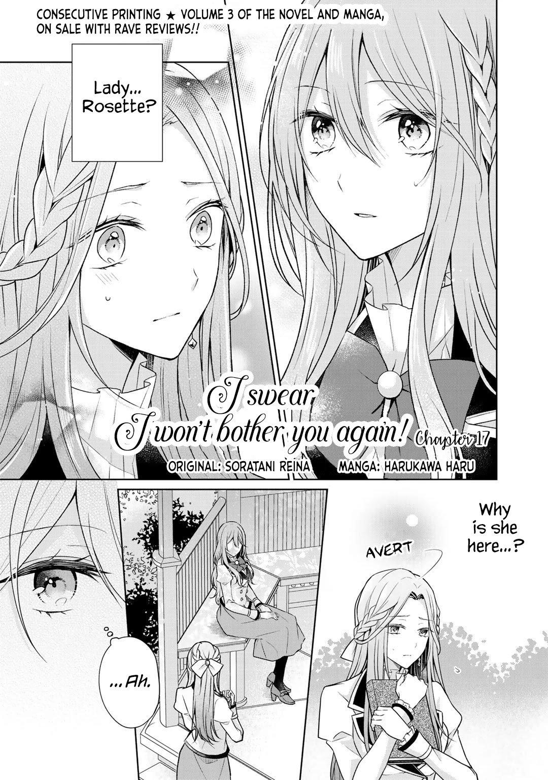 Manga I Swear I Won't Bother You Again! - Chapter 17 Page 1