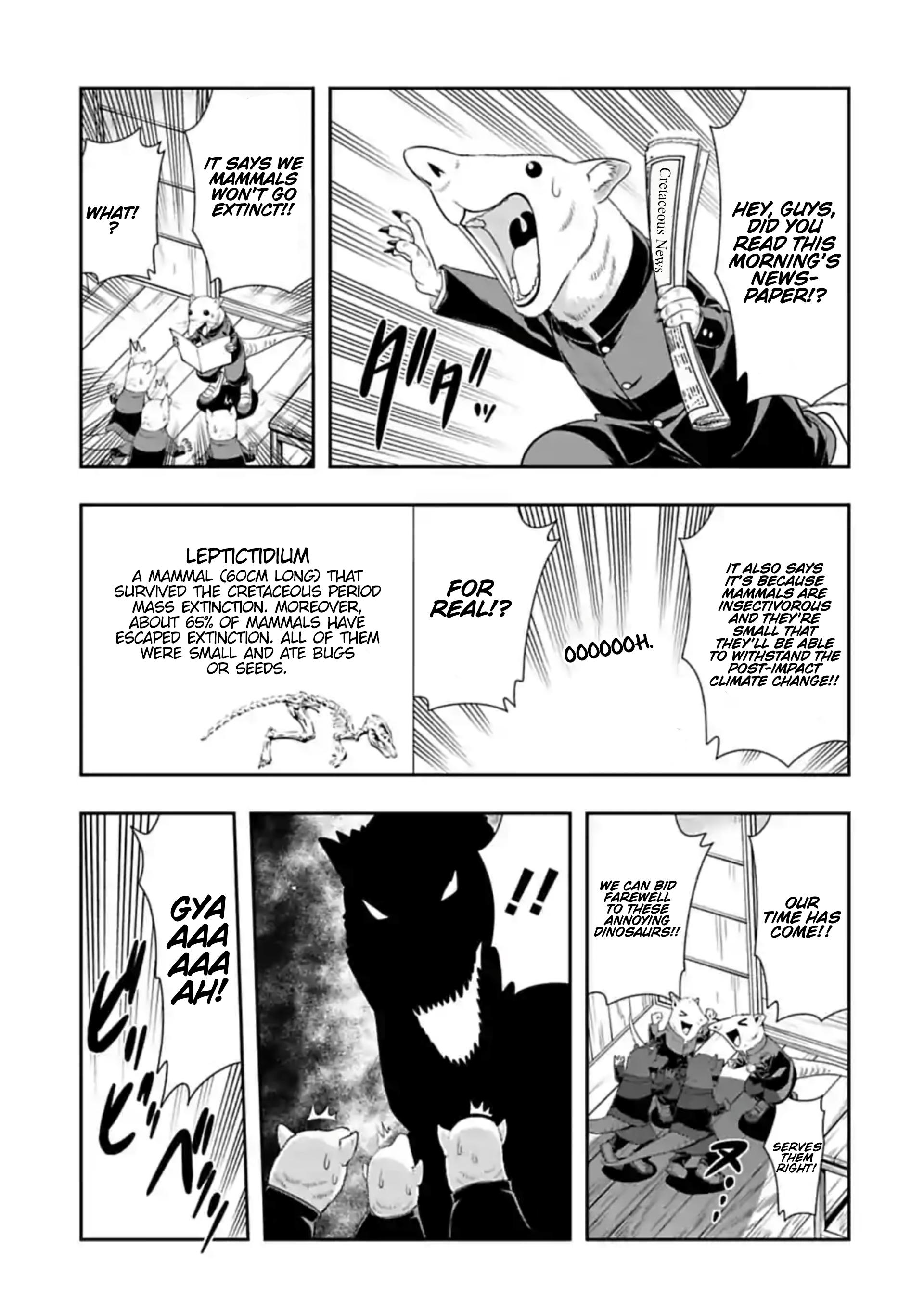 Manga Murenase! Shiiton Gakuen - Chapter 110 Page 1