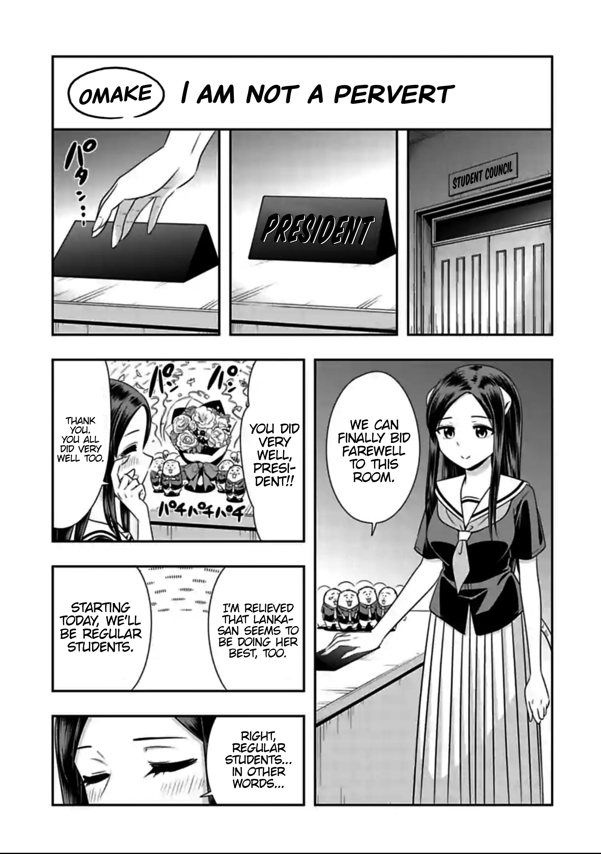 Manga Murenase! Shiiton Gakuen - Chapter 129.5 Page 1