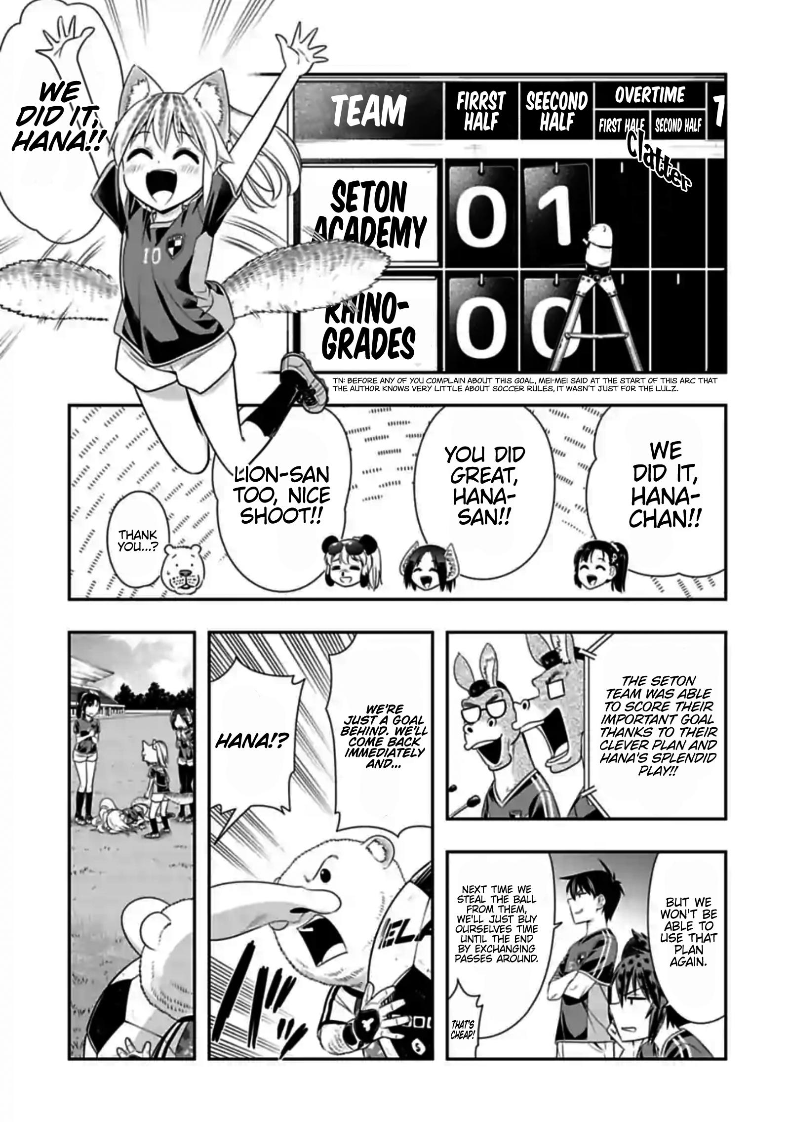 Manga Murenase! Shiiton Gakuen - Chapter 138 Page 1