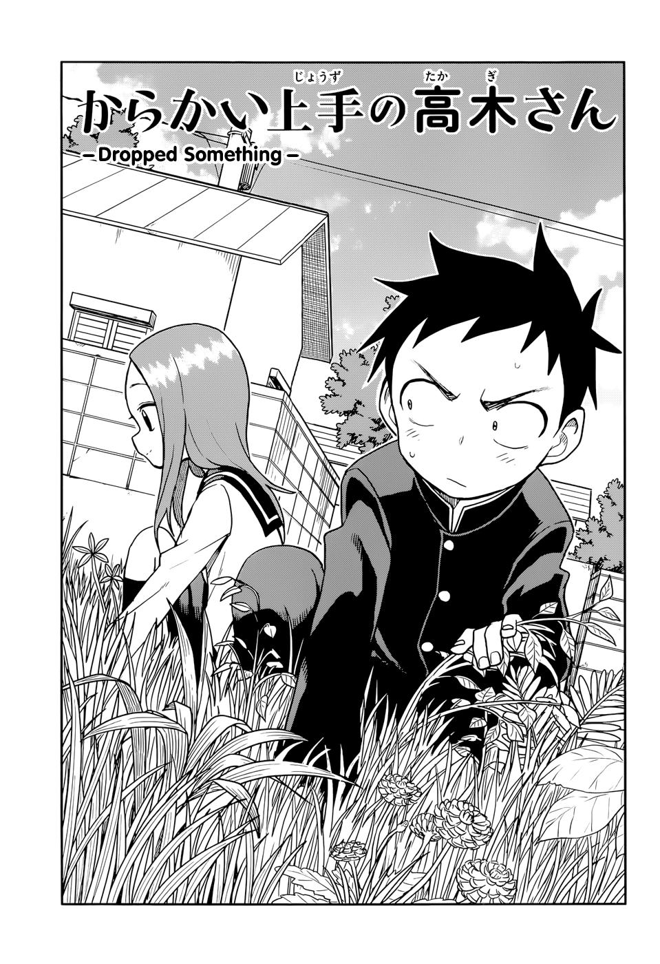 Manga Teasing Master Takagi-san - Chapter 135 Page 1