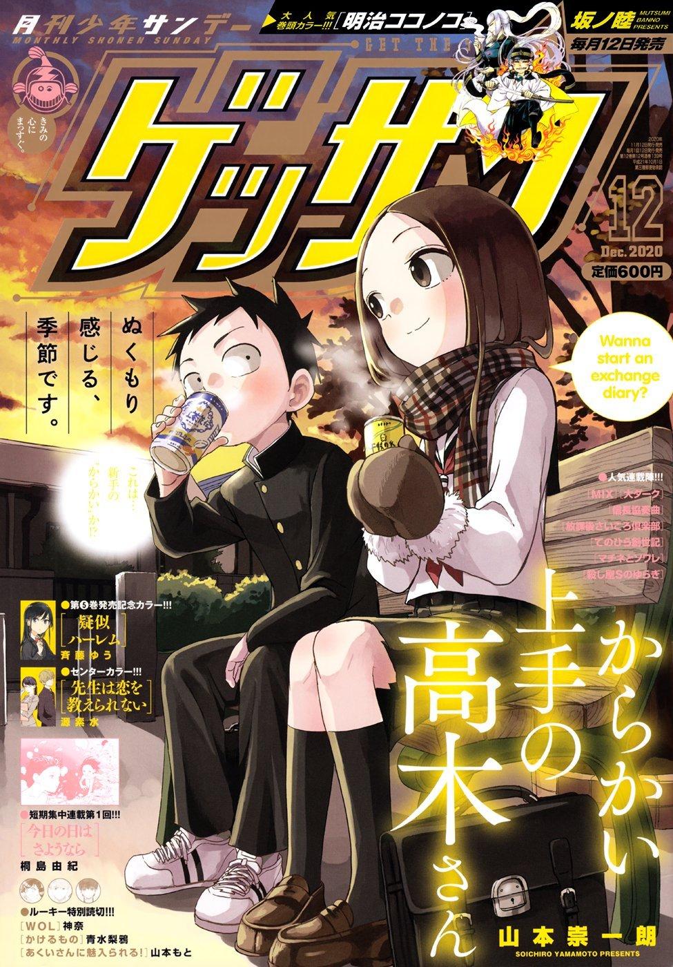 Manga Teasing Master Takagi-san - Chapter 136 Page 1