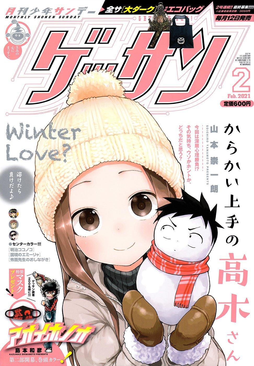 Manga Teasing Master Takagi-san - Chapter 142 Page 1