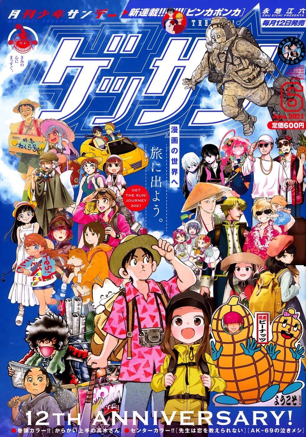 Manga Teasing Master Takagi-san - Chapter 145 Page 1