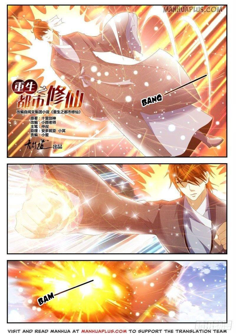 Manga CITY - Chapter 431 Page 1