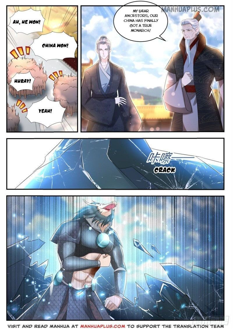 Manga CITY - Chapter 431 Page 5