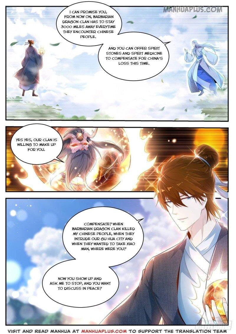 Manga CITY - Chapter 431 Page 12