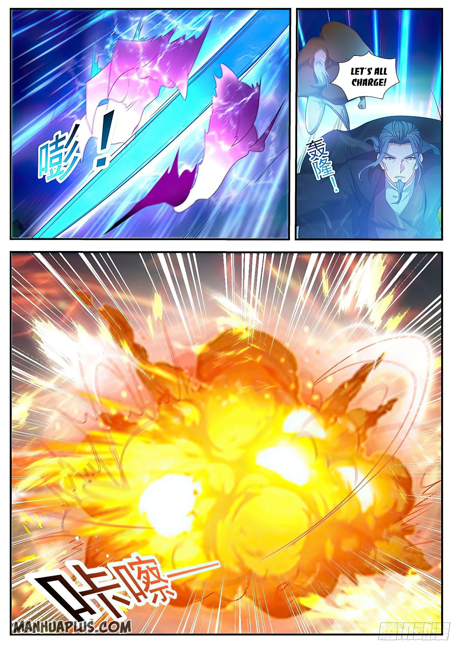 Manga CITY - Chapter 488 Page 4