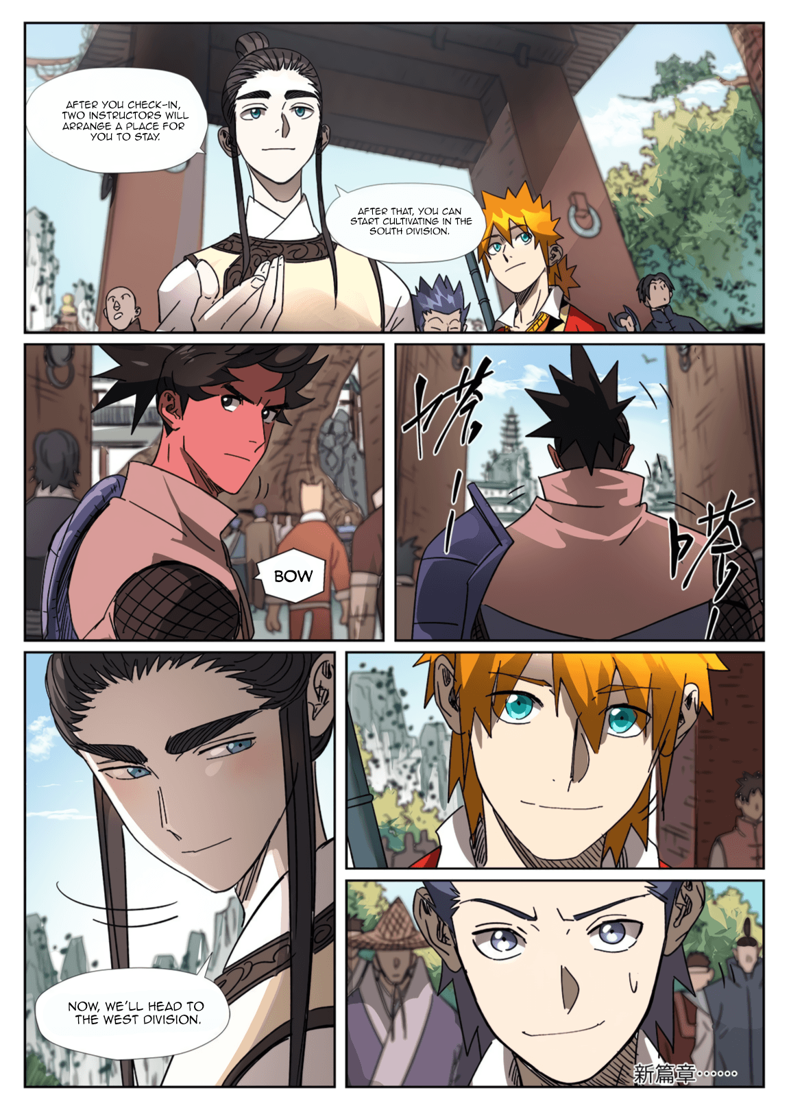Manga Tales of Demons and Gods - Chapter 300.5 Page 11