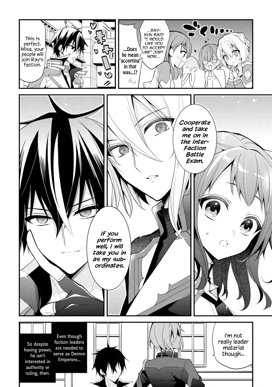 Manga The Misfit of Demon King Academy: History's Strongest Demon King Reincarnates and Goes to School with His Descendants - Chapter 13.5 Page 12