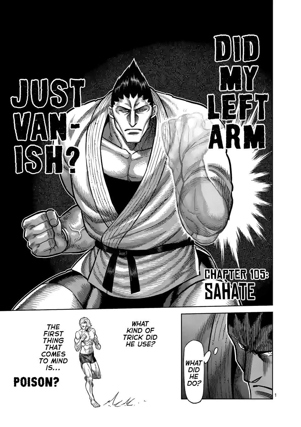 Manga Kengan Omega - Chapter 105 Page 1