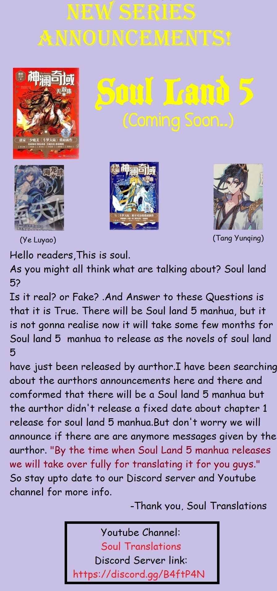 Manga Soul Land II - Chapter 220 Page 1