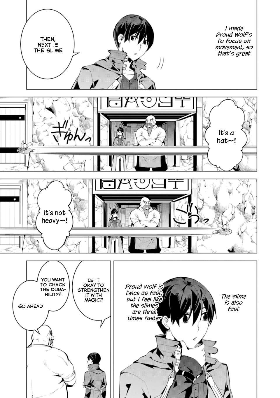 Manga Tensei Kenja no Isekai Raifu ~Daini no Shokugyo wo Ete, Sekai Saikyou ni Narimashita~ - Chapter 17 Page 58