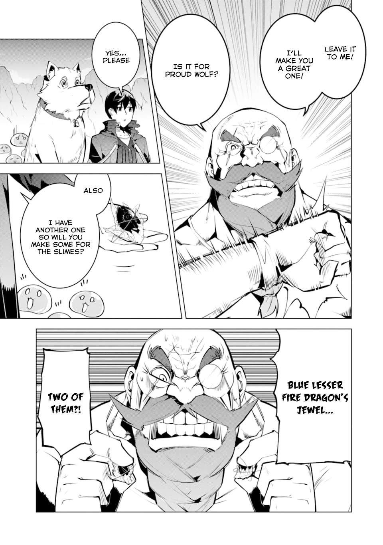Manga Tensei Kenja no Isekai Raifu ~Daini no Shokugyo wo Ete, Sekai Saikyou ni Narimashita~ - Chapter 17 Page 24