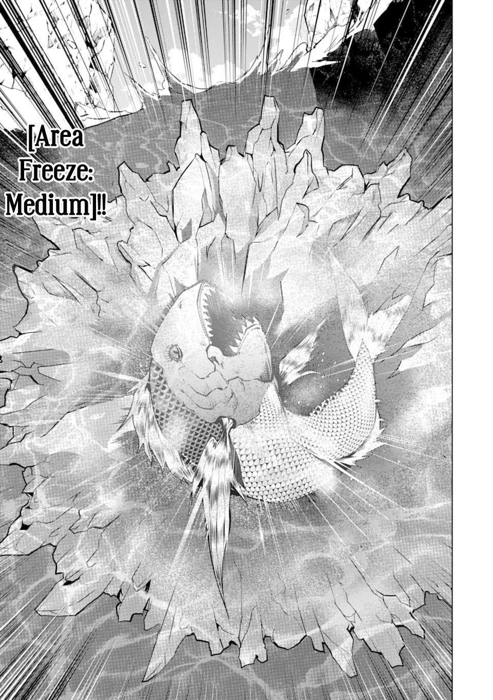 Manga Tensei Kenja no Isekai Raifu ~Daini no Shokugyo wo Ete, Sekai Saikyou ni Narimashita~ - Chapter 17 Page 41