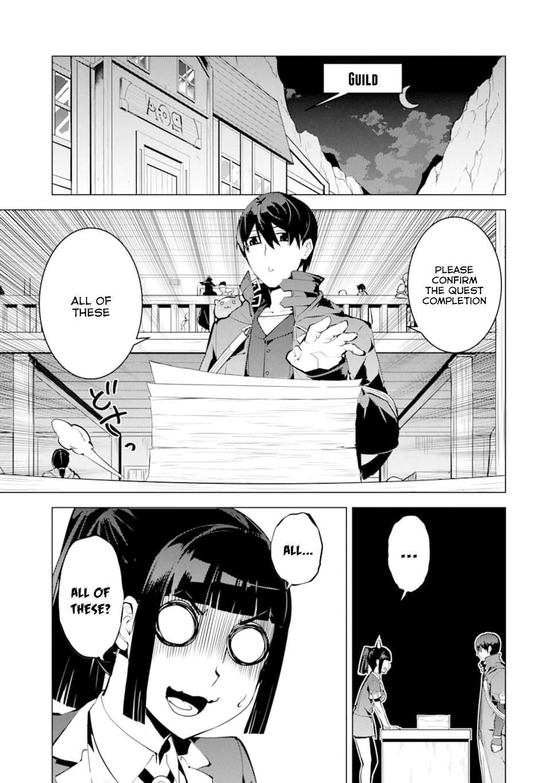 Manga Tensei Kenja no Isekai Raifu ~Daini no Shokugyo wo Ete, Sekai Saikyou ni Narimashita~ - Chapter 17 Page 12
