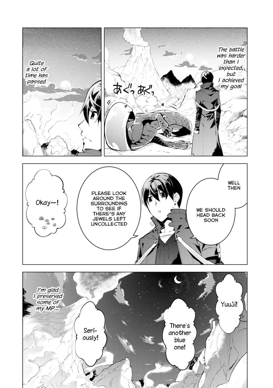 Manga Tensei Kenja no Isekai Raifu ~Daini no Shokugyo wo Ete, Sekai Saikyou ni Narimashita~ - Chapter 17 Page 9